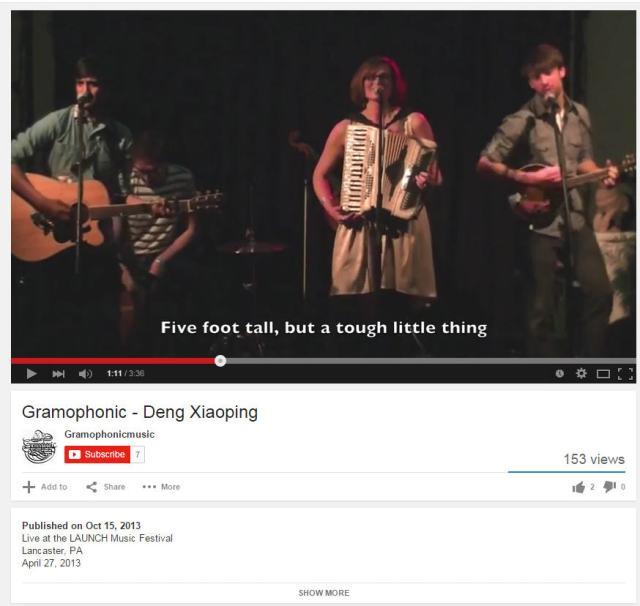 """Gramophonic Sings """"Deng Xiaoping"""""""