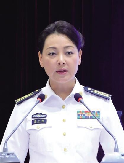 PLA Navy Spokesperson