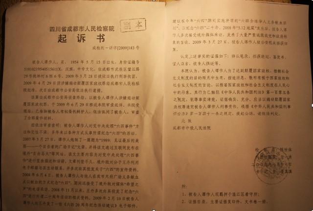 2009 Tan Zuoren indictment