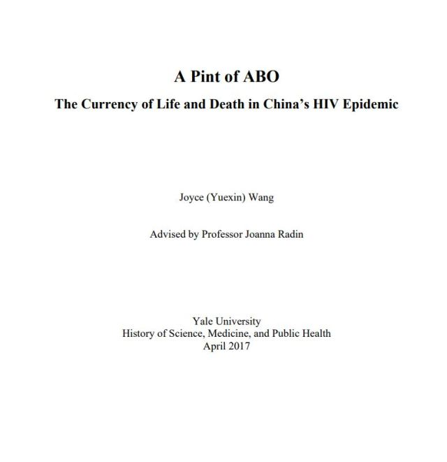 Joyce Wang Henan HIV thesis