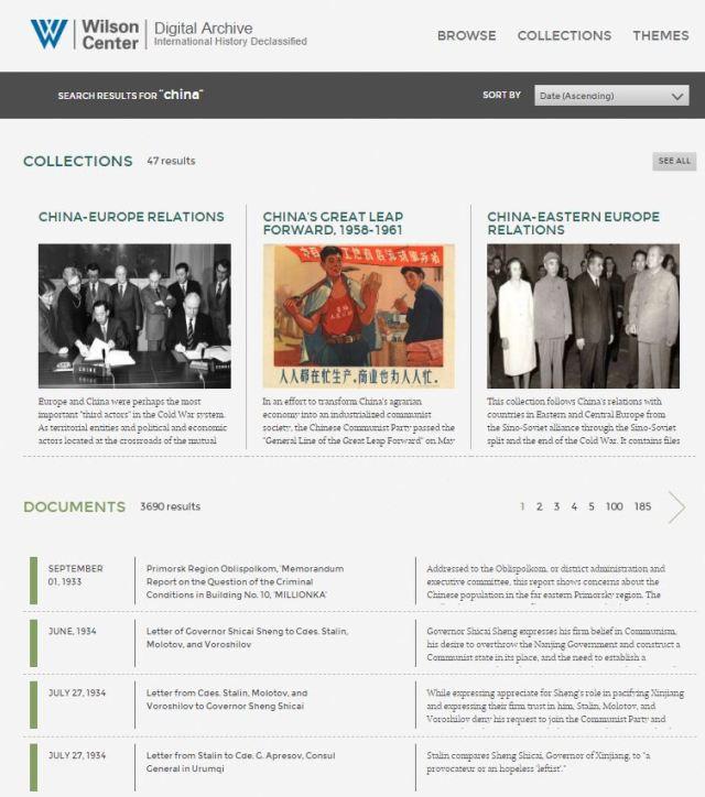 Wilson Digital Archive