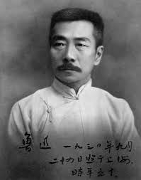Image result for lu xun